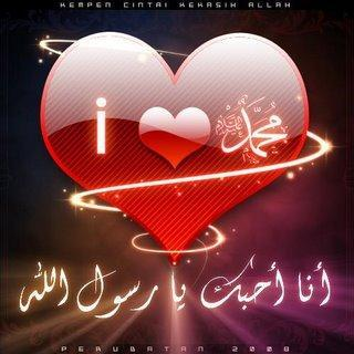 love-islam